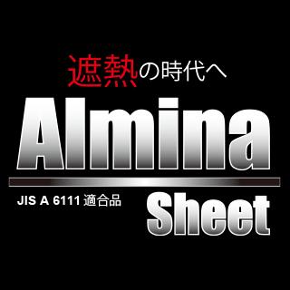 アルミ遮熱透湿シート, Almina Sheet