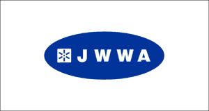 日本水道協会【JWWA】認証登録