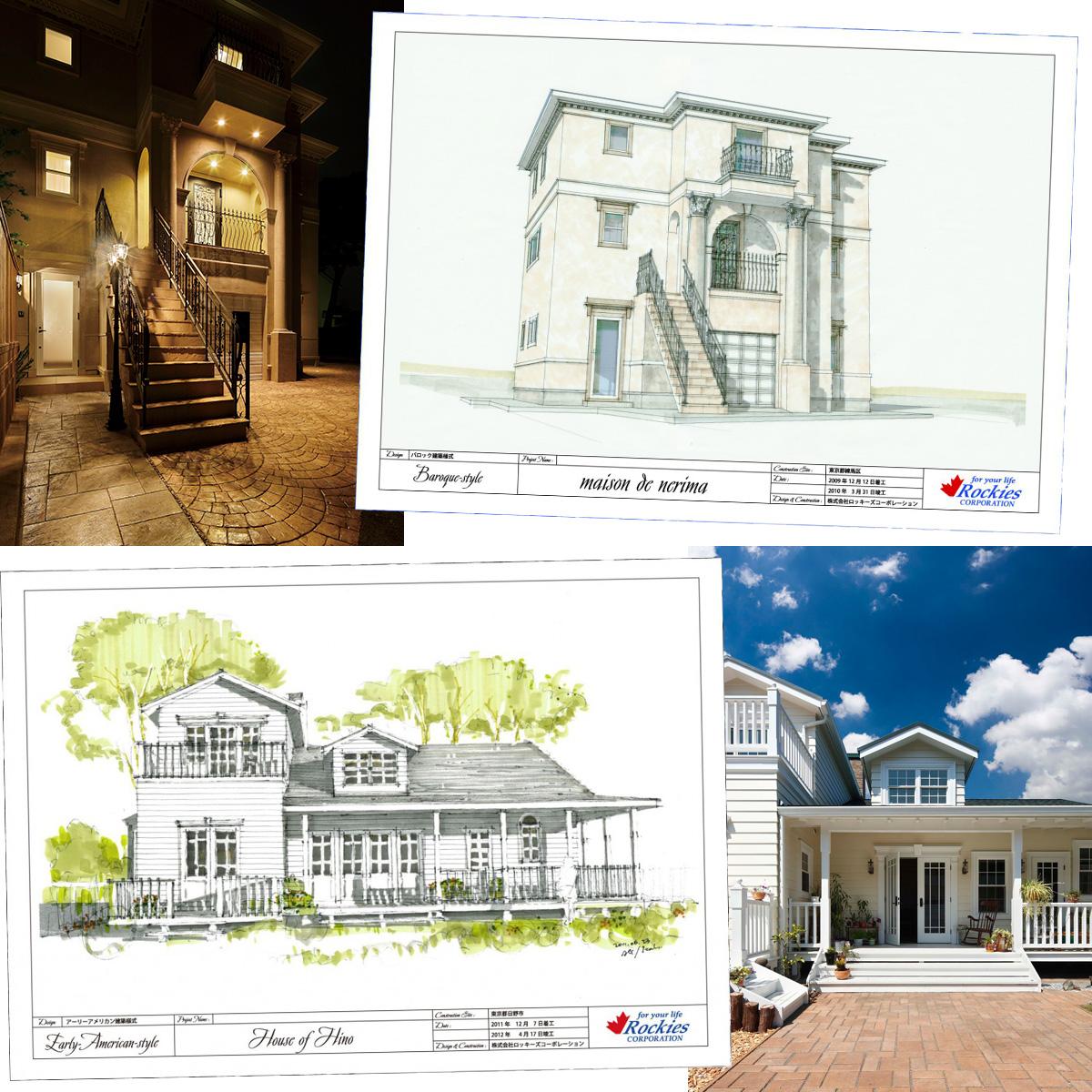 輸入住宅の新築・リフォームの設計&建築